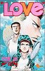 LOVE (TOURNAMENT16) (少年サンデーコミックス)