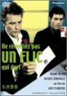 フランスの映画監督ジョゼ・ピネイロ「私刑警察」 Jose Pinheiro [DVD]
