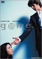 g@me. [DVD]