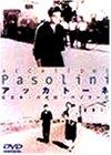ピエル・パオロ・パゾリーニ アッカトーネ [DVD]