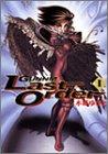 銃夢(Gunnm)Last Order (1) (ヤングジャンプ・コミックス・ウルトラ)