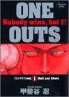 ONE OUTS 1 (ヤングジャンプコミックス)