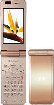 ソフトバンクモバイル 携帯電話本体 830Pゴールド 白ロム
