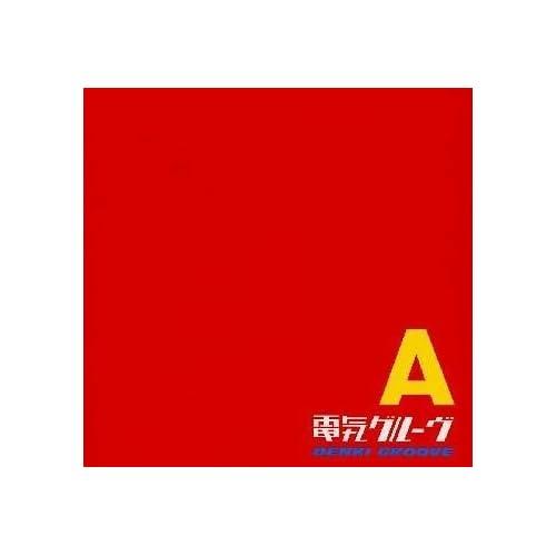 A(エース)をAmazonでチェック!