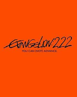 ヱヴァンゲリヲン新劇場版:破 EVANGELION:2.22 YOU CAN (NOT) ADVANCE.【通常版】 [Blu-ray]