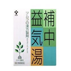 ツムラ 補中益気湯(ほちゅうえっきとう) 24包