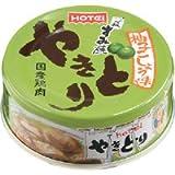 ホテイフーズ 缶詰 やきとり 柚子こしょう味 12個