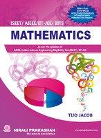Mathematics: ISEET/ AIEEE/ IITJEE/ BITS