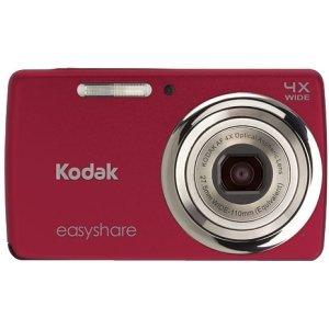 Kodak EasyShare M532 14 Megapixel Compact Camera - Red - 2.7