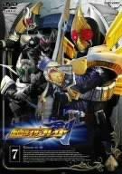 仮面ライダー剣 (ブレイド)VOL.7 [DVD]
