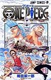 ONE PIECE 37 (ジャンプ・コミックス)