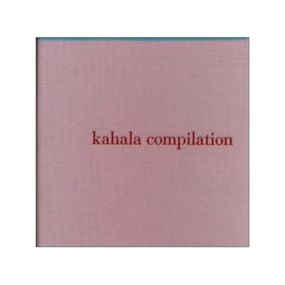KAHALA COMPILATIONをAmazonでチェック!