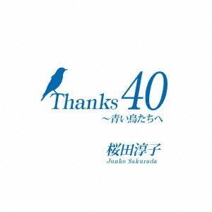 Thanks 40~青い鳥たちへ(DVD付)