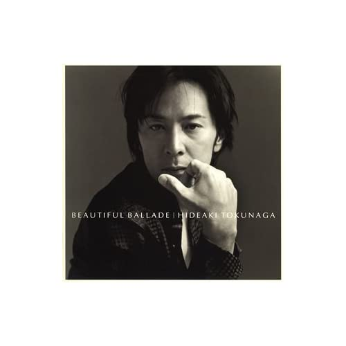 BEAUTIFUL BALLADE~20th Anniversary Super Ballad Single Best~をAmazonでチェック!