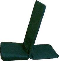 Amazon.com: Folding Back Jack Meditation Chair (Forest ...