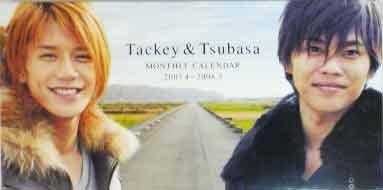 タッキー&翼MONTHLYカレンダー 2007.4~2008.3