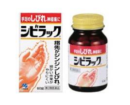 【第3類医薬品】シビラック 60錠