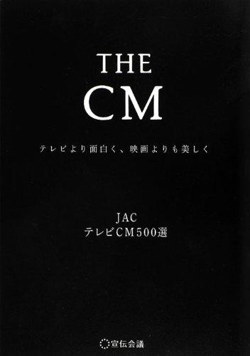 THE CM