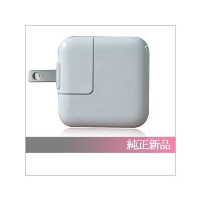 Apple USB電源アダプタ(10W) - インマイバッグ
