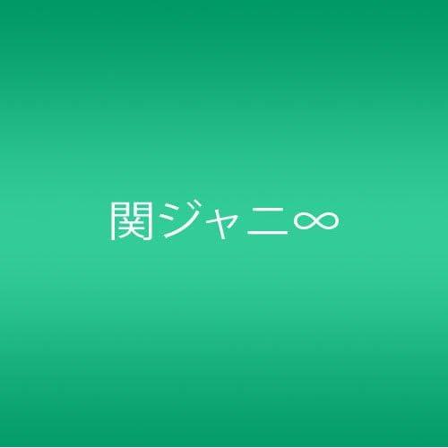 関風ファイティング (初回限定盤 グリーン) [Limited Edition] [Maxi]をAmazonでチェック