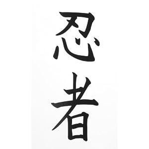 kawasaki in kanji ~ Celebrity Hot