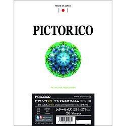 ピクトリコ ピクトリコプロ・デジタルネガフィルムTPS100(レターサイズ/20枚入り) TPS100N-LTR/20