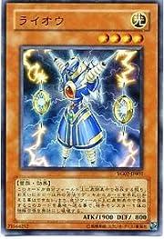 【遊戯王シングルカード】 《プロモーションカード》 ライオウ ウルトラレア yg02-jp001