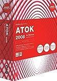 ATOK 2008 for Windows [プレミアム]