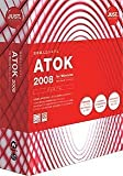 ATOK 2008 for Windows [プレミアム]
