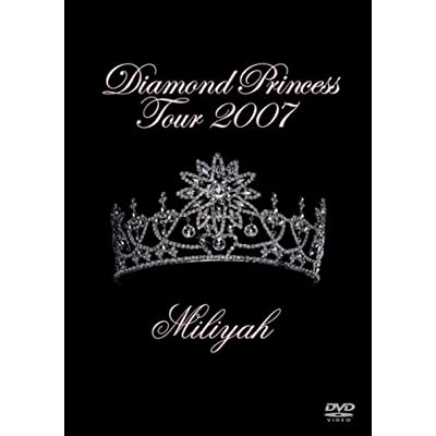 Diamond Princess Tour 2007 [DVD]をAmazonでチェック!