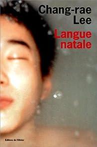 """Résultat de recherche d'images pour """"Chang-Rae Lee langue natale"""""""