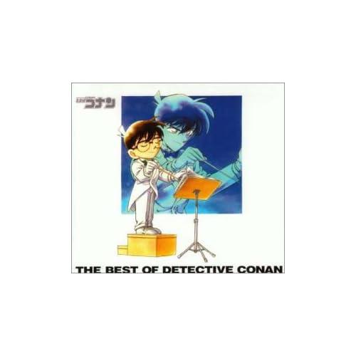 名探偵コナン テーマ曲集 ~THE BEST OF DETECTIVE CONAN~