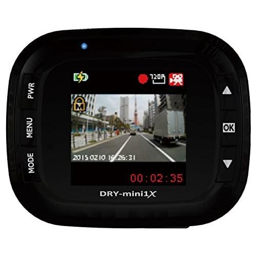 ユピテル(YUPITERU) 超コンパクトモデル常時録画ドライブレコーダー DRY-mini1X