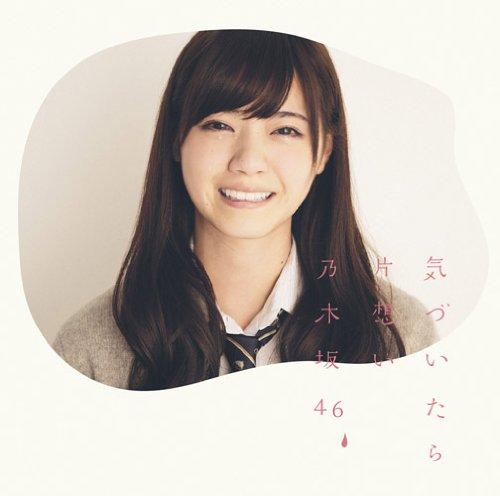 [Single](DVDISO) Nogizaka46 乃木坂46 – 気づいたら片想い Kizuitara Kataomoi [2014.04.02]