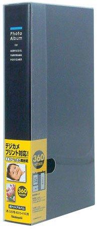 ナカバヤシ フォトホルダー 360枚 黒台紙 ポケットアルバム ブラック PH1036D