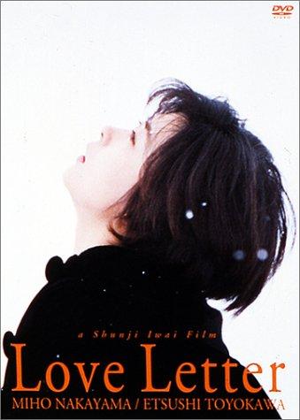 Love Letter [DVD]