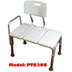 Shower Chair With Arms Cvs White Leather Accent Modern Bathroom Benches Stools - New Dining Rooms Walls