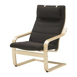 Cuscino Cervicale Ikea