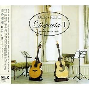 Depacla II [Korea Edition] [OBI] [Sony Music Entertainment Korea 2009]