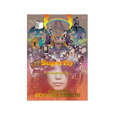 GIVE ME TEN! ! ! ! ! (初回限定盤)(DVD)をAmazonでチェック!