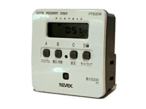 リーベックス デジタルプログラムタイマー2 PT50DW
