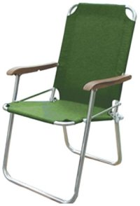 Aluminum: Aluminum Lawn Chairs