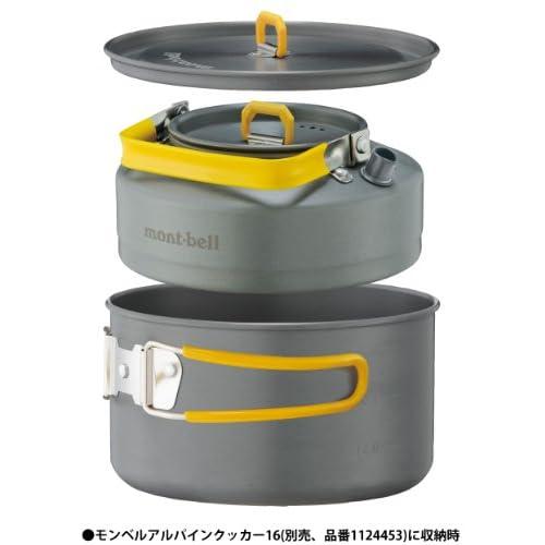 モンベル(mont-bell) ケトル アルパインケトル16 1124556
