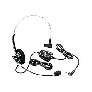 Amazon.com: Yaesu Vertex Standard VC-24 Headset Microphone