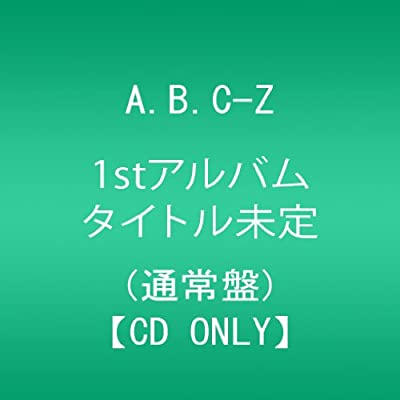 from ABC to Z(通常版)をamazonでチェック★