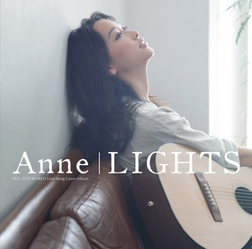 LIGHTS - 杏
