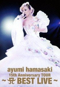 ayumi hamasaki 15th Anniversary TOUR ~A(ロゴ) BEST LIVE~ (DVD 2枚組)