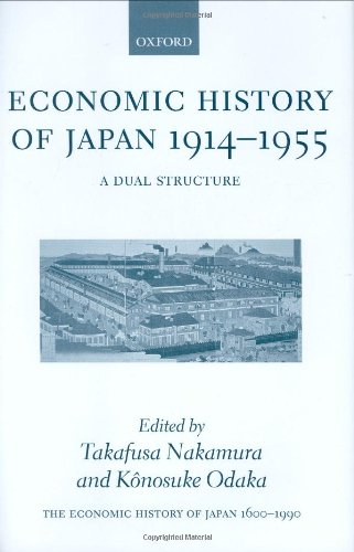 Economic History of Japan: 1600-1900: Economic History of Japan 1914-1955: Volume 3: A Dual Structure (Economic History of Japan 1660-1990)