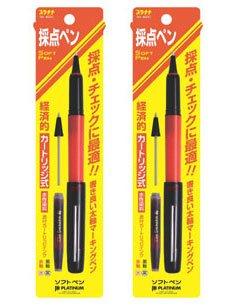プラチナ 採点ペン 赤軸× 2本 SN-800C#75