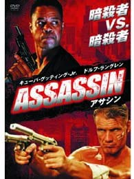 ASSASSIN -アサシン- -ONE IN THE CHAMBER-